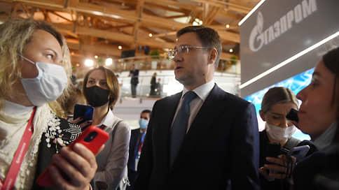 Новак: Северный поток-2 будет готов к запуску в ближайшие дни