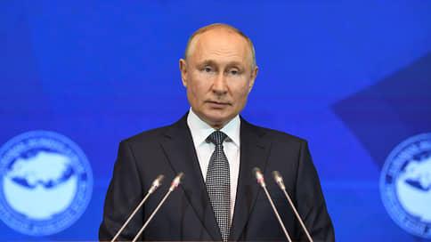 Путин назвал традиционные ценности залогом успешного развития России