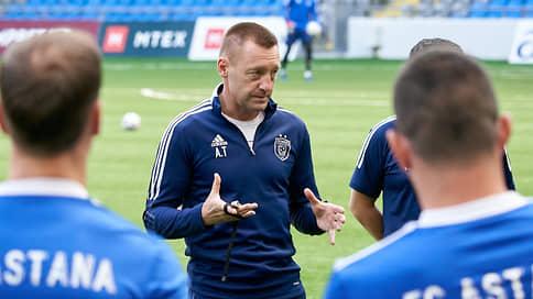 Казахстанская федерация футбола дисквалифицировала российского тренера Андрея Тихонова