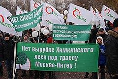 Скандал вокруг проекта скоростной трассы Москва — Питер серьезно ударил по репутации многих российских чиновников