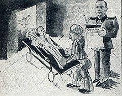 «Дружеский шарж» на нациста, уничтожившего 20 тысяч человек (найден при освобождении Освенцима)
