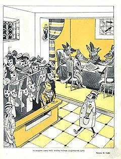ШТРИХКОД Рисунок Ю. Гаифа «На заседании совета НАТО. Формы разные, содержание одно»