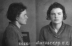Нина (на фото) и ее сестра Елена при аресте. Смамой после лагеря, в ссылке на Колыме