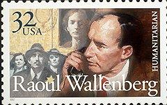 Почтовая марка, выпущенная в США в честь подвига Валленберга