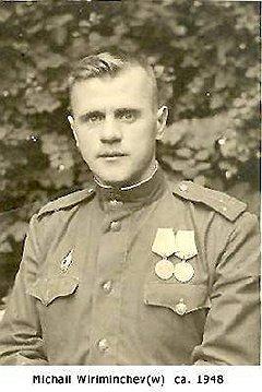 Вириминчев Михаил