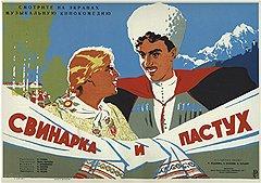 Спецфинансирование по социально-патриотической линии было визитной карточкой советского кино. Кино российское традицию возрождает?