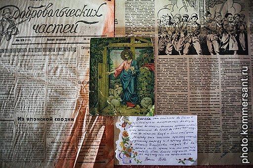 В свой музей Мелихов собрал и белых, и красных