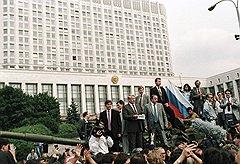 Этот снимок стал историческим: конец ГКЧП — начало новой России