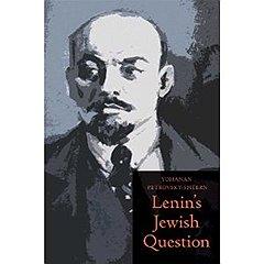 Книга Йохана Петровского-Штерна «Lenin's Jewish Question» вышла в издательстве Yale University Press в 2010 году.