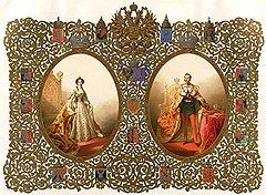Парадный портрет государя Александра II и его супруги, Марии Александровны