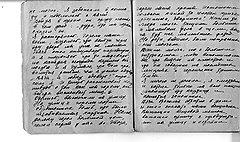 Врач Клавдия Наумовна заполнила записями три тетрадки