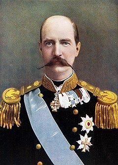 Ее муж Георг, король Греции Он же принц датский