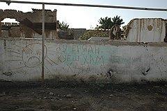 """Пригород Оша. Подпись под рисунком сделана на узбекском языке и в переводе означает """"Здесь даже солнце плачет..."""""""