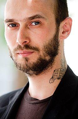 Татуированная клюква