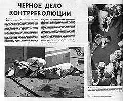 """""""Огонек"""", одно из немногих изданий, написавших о венгерских событиях. Правда, понять по этому материалу, что происходило в Венгрии, было невозможно"""