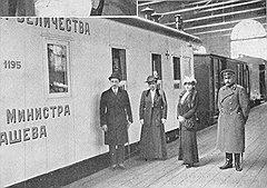 Екатерина Сухомлинова с Леоном Манташевым у санитарного поезда. 1914 год