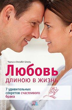 Поцелуй и разочарование: Диана Шурыгина рассказала про свои первые разы