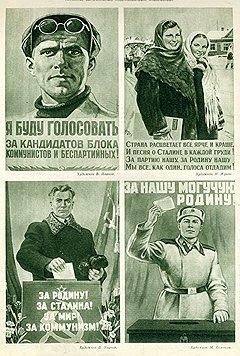 30-е годы: появляются характерные типажи советского народа — сталевар, доярки, солдаты и простой инженер