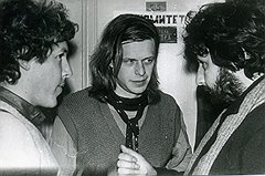 Слева направо: музыканты Андрей Макаревич, Борис Гребенщиков и Стас Намин. 1980-е годы