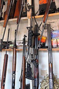 Эту винтовку М-4 привезли из Афганистана. Цена под стать риску поставщика— за 2000долларов