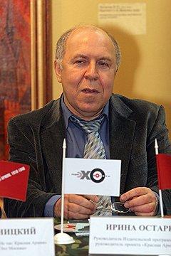 Олег Будницкий, академический директор Международного центра историии социологии Второй мировой войны и ее последствий