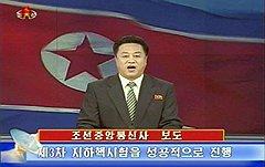 Официальные СМИ Северной Кореи несколько дней после взрыва праздновали успех страны