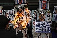 """Активисты из Южной Кореи ответили на """"технологические"""" успехи соседа бурными антиядерными демонстрациями в Сеуле перед посольством США"""