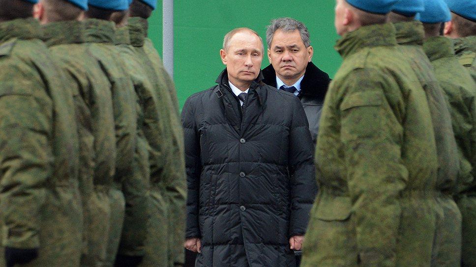 Владимир Путин и Сергей Шойгу проинвентаризировали результаты военной реформы