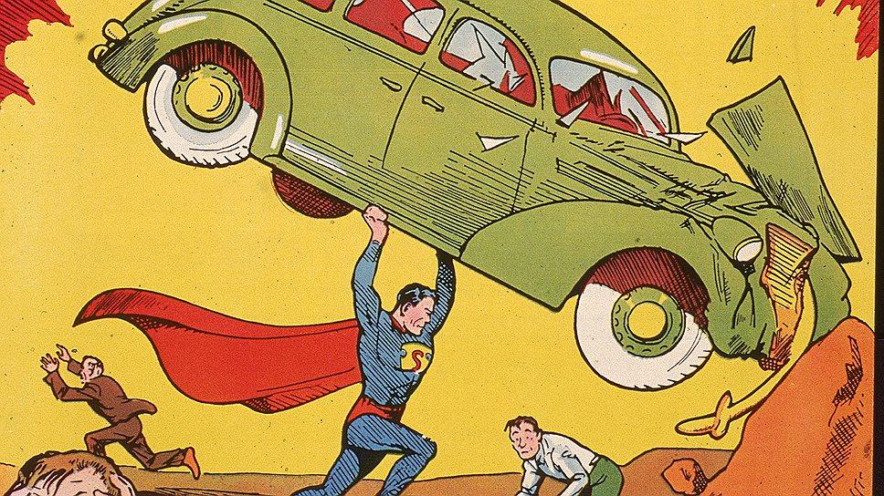 Первое изображение Супермена в сборнике комиксов, июнь 1938 года