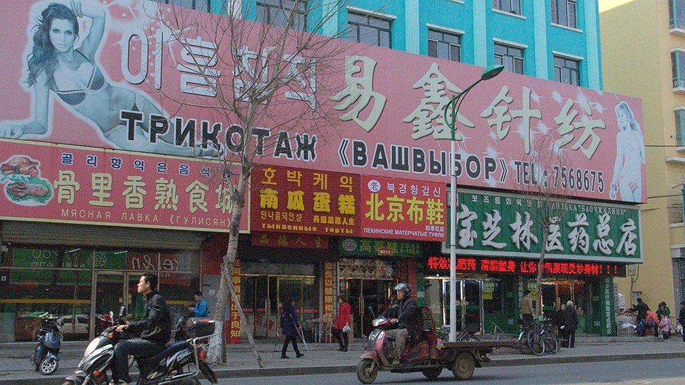 Весь центр Хуньчуня в рекламных неоновых вывесках на трех языках: китайском, корейском и русском