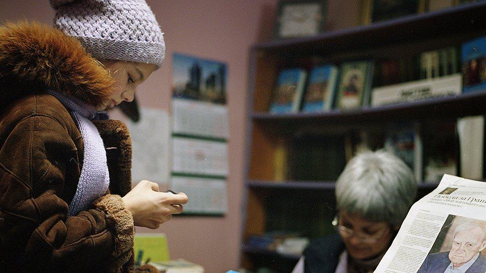 В библиотеку поселка Ашукино Пушкинского района Московской области часто наведываются молодые читатели