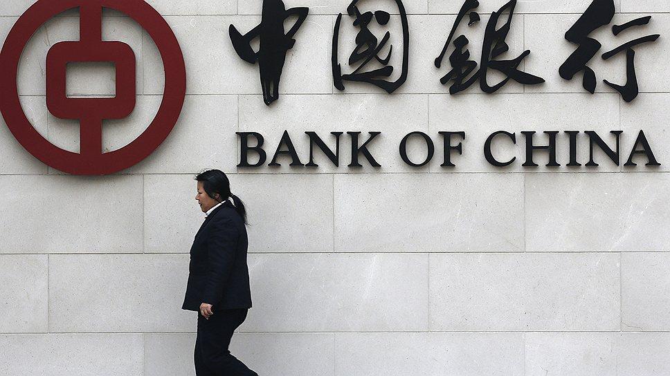 Путь Китая к экономическому лидерству лежит через реформу финансовой системы