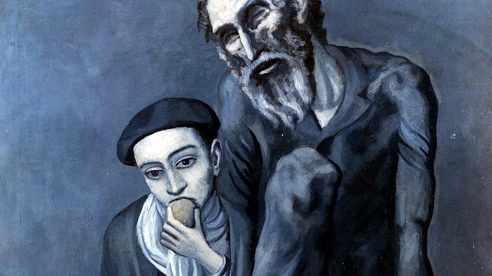 """Пабло Пикассо. """"Нищий старик и мальчик"""", 1903 (ГМИИ)"""