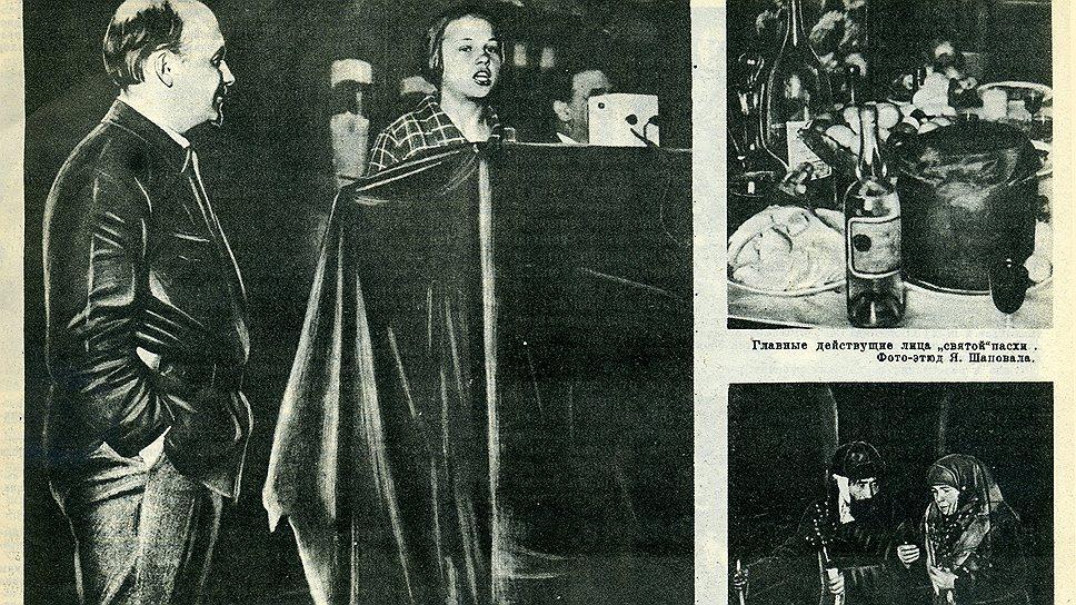 Н.И.Бухарин (на фото вверху слева) слушает речь пионерки Лидии Арефьевой, ученицы 28-йшколы Бауманского района Москвы, на учредительном собрании Общества по борьбе с алкоголизмом
