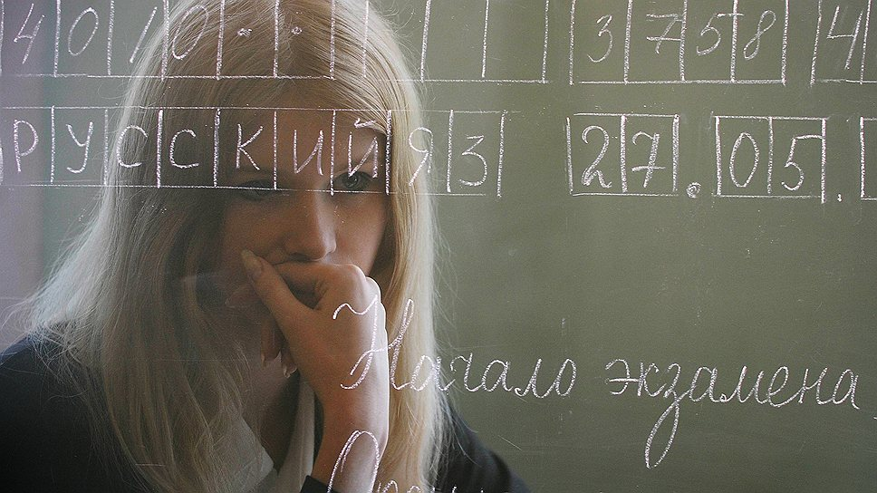 Сдача экзаменов в школах идет на фоне общественной дискуссии о будущем российского образования