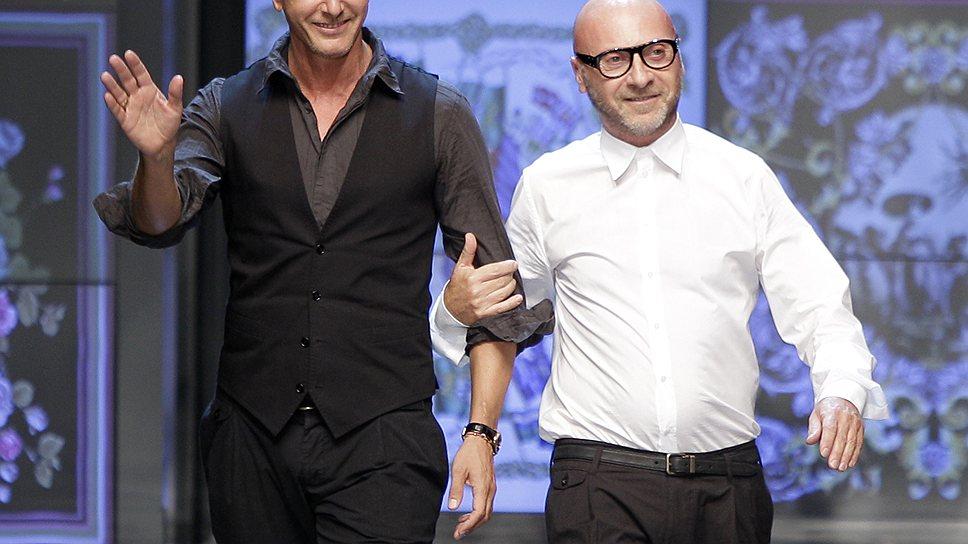 Доменико Дольче (справа) и Стефано Габбана заявили, что им проще закрыть свой бизнес, чем платить наложенный штраф в 400 млн евро