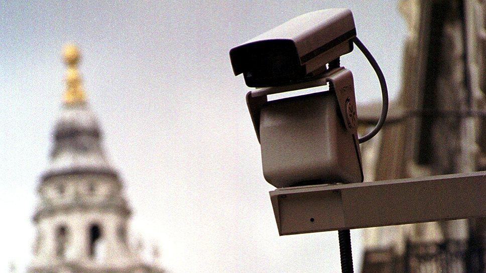 """Лондон считается """"столицей видеонаблюдения"""""""