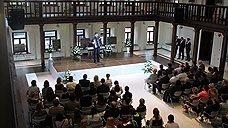 """Концертный зал """"Левитан-холл"""" открылся в прошлом году, к началу юбилейного фестиваля в Плесе (Ивановская область)"""