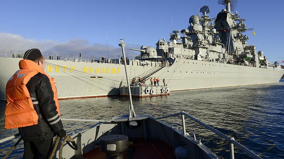"""Атомный ракетный крейсер """"Петр Великий"""" возвращается из похода в Арктику. Североморск"""