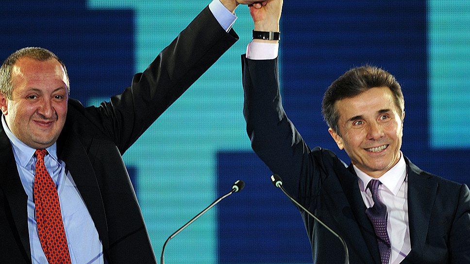 Павел Шеремет о выборах в Грузии