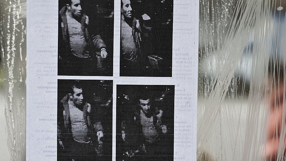 Убийцу искали всем миром. Добровольцы в первые же дни расклеили его фотографии по всему району. Но результативность, как считают в Бирюлево, поискам полиции придала не эта мирная инициатива, а волна погромов