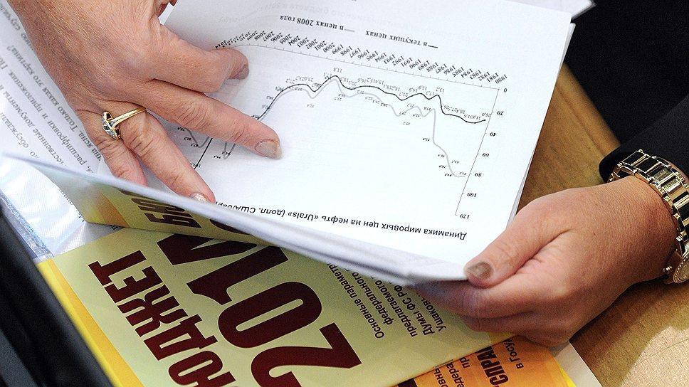 Критики бюджета сходятся в одном: при расчетах надо исходить не из желаемого, а из действительного