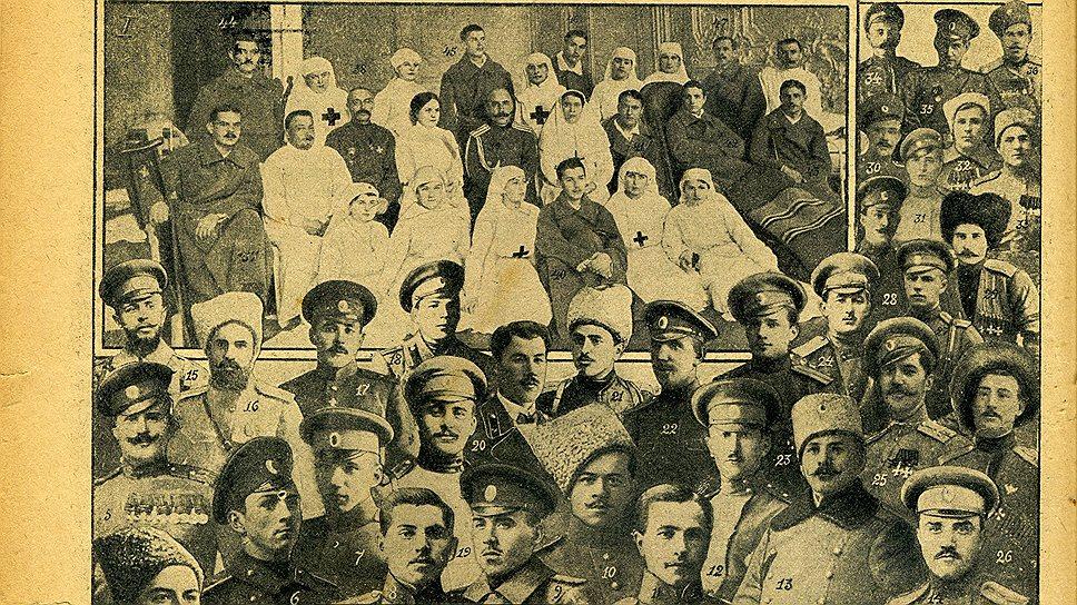 """""""Огонек"""" вел уникальную летопись Первой мировой, публикуя в каждом номере репортажи с места боев, рассказывая о судьбах людей. Безымянных героев на той войне не было"""