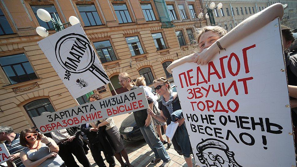 Во многих регионах укрупнения уже вызвали социальные протесты