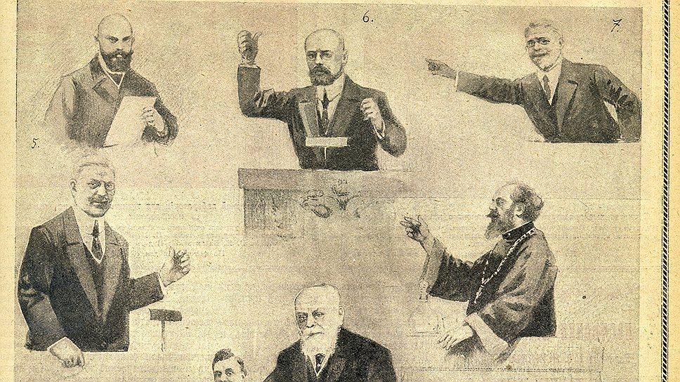 Дебаты в Думе о бюджете 1914 года