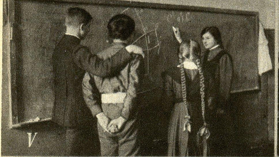 Совместное обучение мальчиков и девочек в гимназии П.Н. Поповой (Москва)