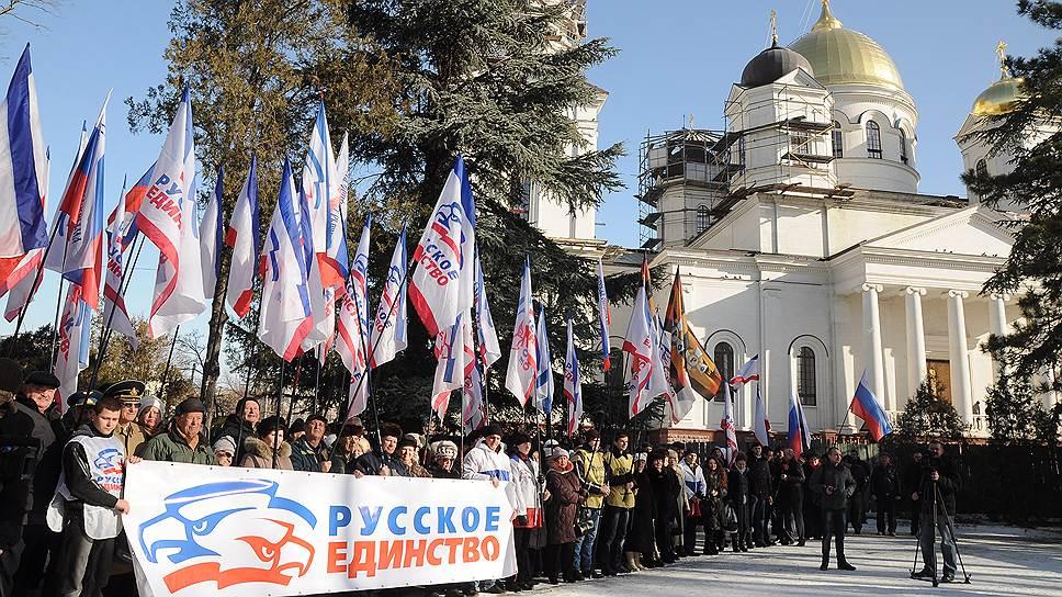 В Крыму открылся Славянский фронт