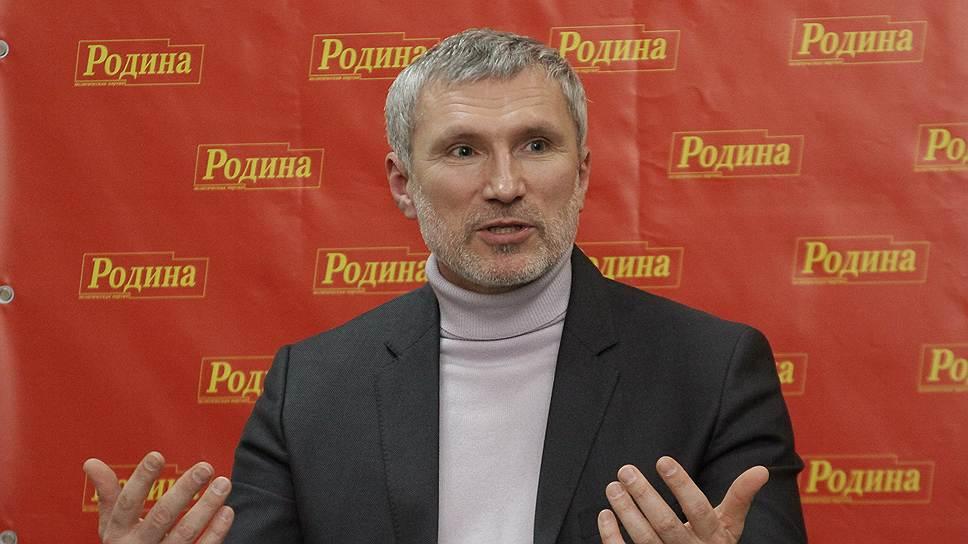 Алексей Журавлев обещает защитить патриотические ценности