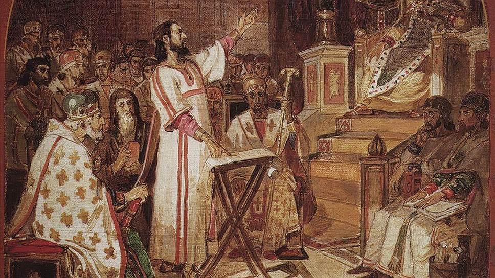 На Первом Вселенском Никейском Соборе были определены основные догматы христианства. Эскиз Василия Сурикова для росписи храма Христа Спасителя