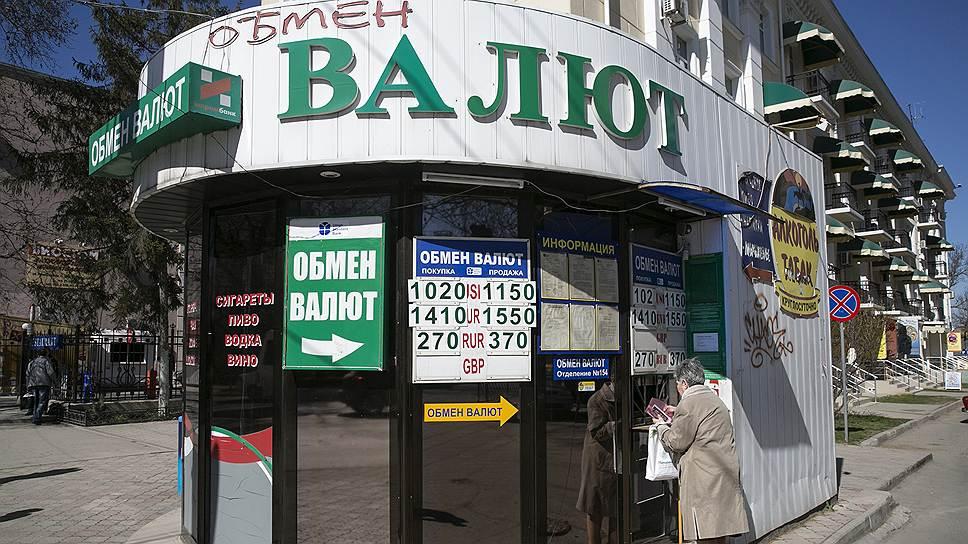 «Жизнь проходит в ожидании российского инвестора»